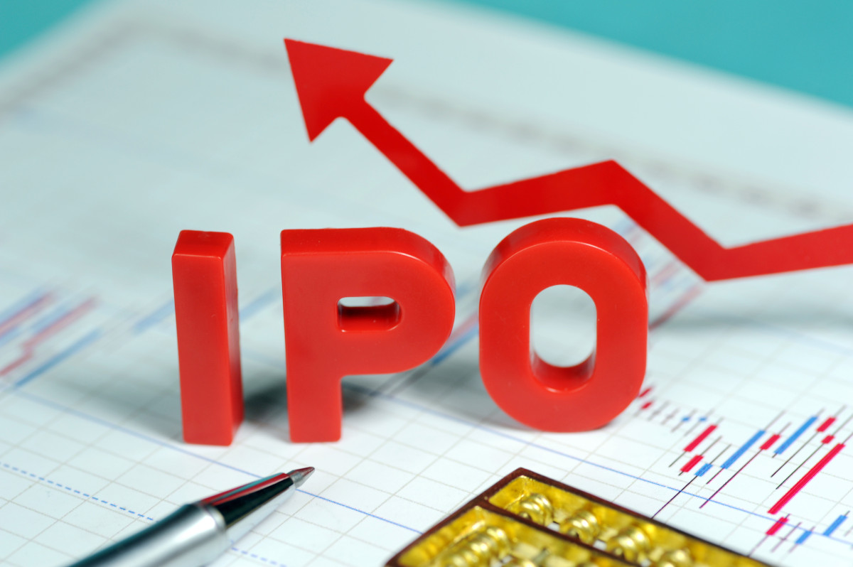 IPO oversubscribed